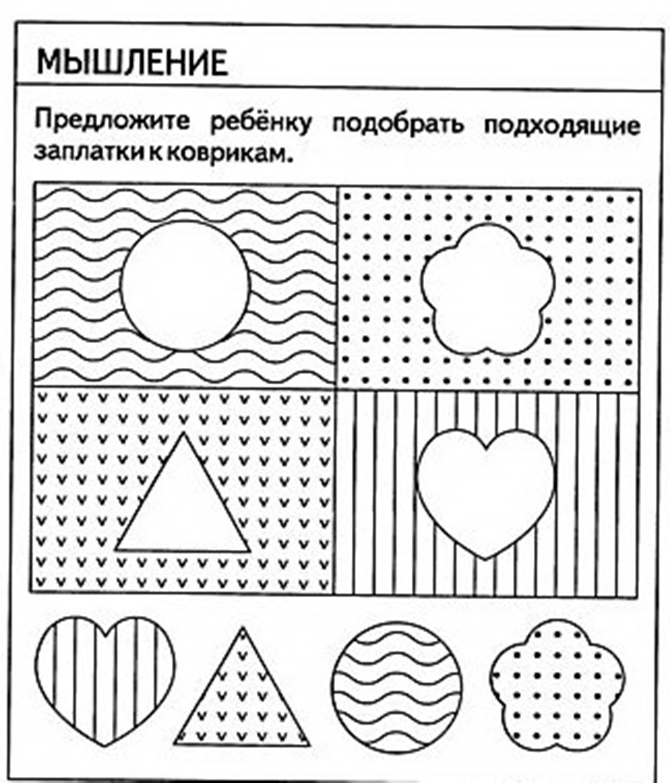 Раскраски для детей логика48
