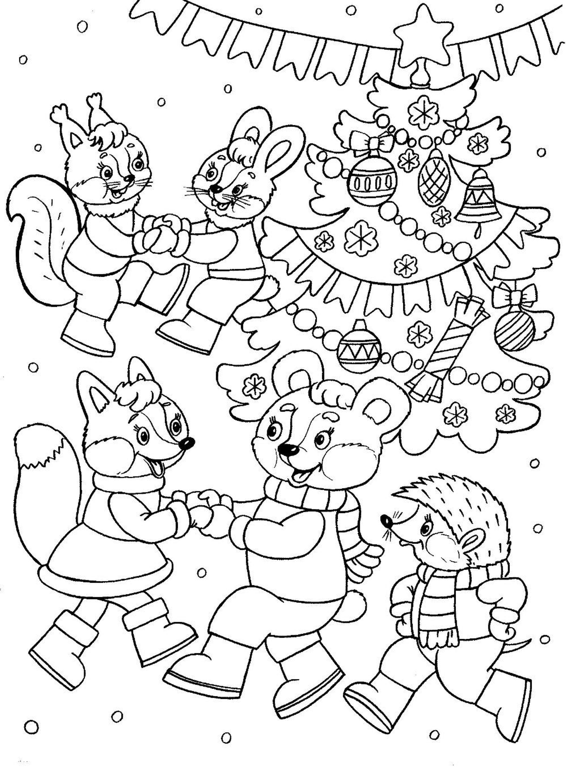 Раскраска на тему зож для детей